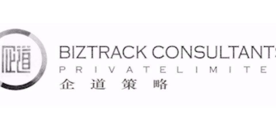 Biztrack Consultants