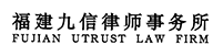 Fuijia 201 x 51