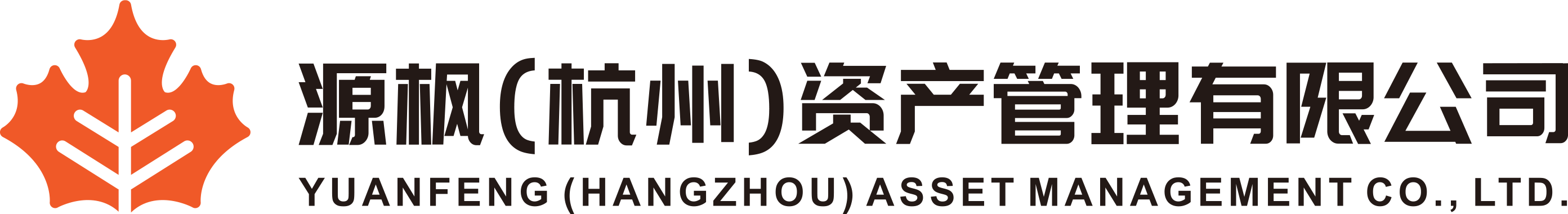 源枫logo -2
