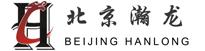Hanlong Logo 205x51
